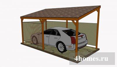 Навес для машины с односкатной крышей