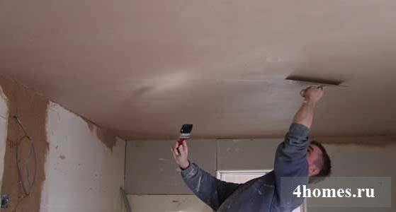 Штукатурка потолка и её особенности