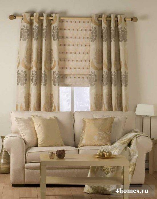 Дизайн штор для гостиной в современном стиле: фото нови ...
