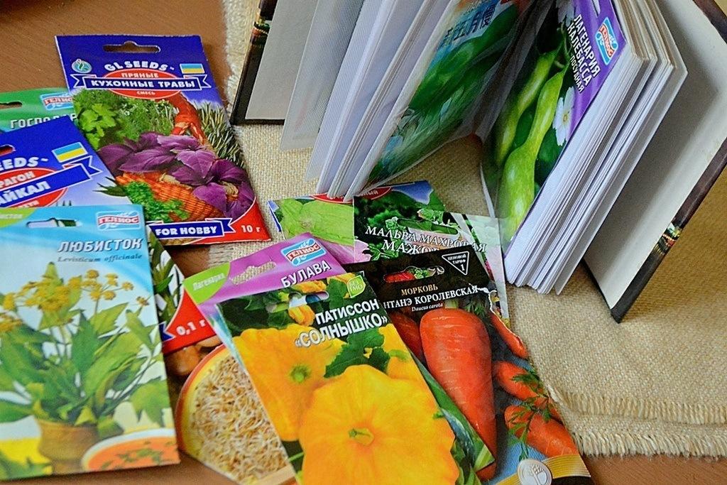 Семена овощей в фотоальбоме